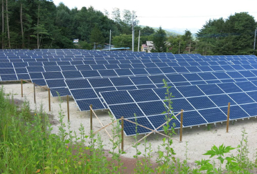 1320KW Aluminium Alloy Solar Mounting Project in the construction